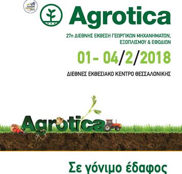 Η Anspir στην έκθεση AGROTICA 2018
