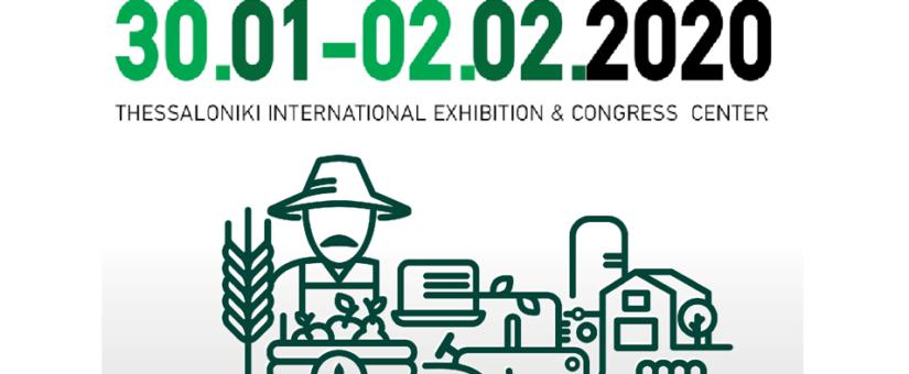 Η Anspir λαμβάνει μέρος στην 28η AGROTICA 2020